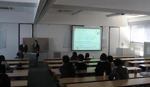 萩原初 大学で授業してきました。