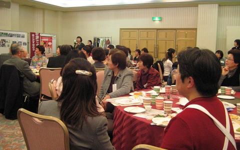 京都府地域力再生コラボカフェ
