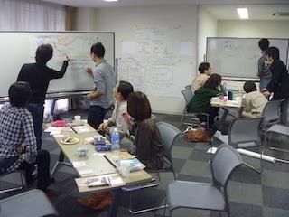 「第5回ファシグラ研究会」開催のお知らせ