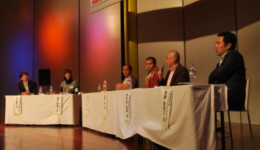 京都未来まつり2011 その2