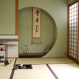 茶道とファシリテーション~敬和静寂の心