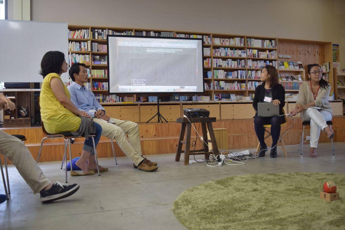 場づくりカレッジ第2講「目には見えない空気・葛藤・対立の扱い方 ~場の観察の仕方・関わり方~」開催報告 2017年9月2-3日 @Imapact hub Kyoto